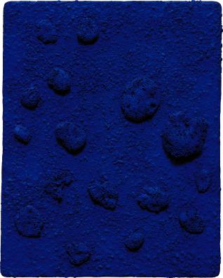 Klein sponge